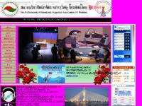 สมาคมวิชาชีพนักจัดรายการวิทยุ-โทรทัศน์ไทย (ส.น.ว.ท.) FM 108 MHz.