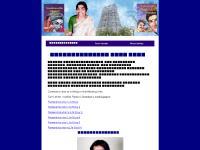 Ramanichandran - Ramani Chandran Tamil Writer