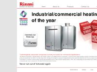 Gas Water Heaters | Gas Warm Air Heaters | Hot Water Storage Packs - Rinnai UK