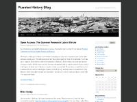 Russian History Blog | An experiment in digital Russian history