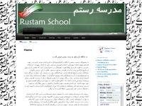 Rustam School | An Iranian School in London