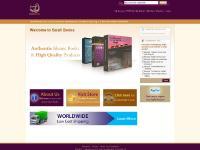 salafi-books.com islam, sunnah, quran