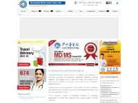 Study MBBS in China Top Medical College in China Best Chinese Medical Colleges in China Overseas Education Consultant Medical Studies Study MBBS Abroad Medicine in China.