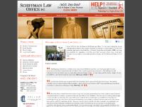Arizona Schiffman Law Office P.C. - Protecting Your Rights Since 1975