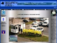 Security 2000Ltd Home Page