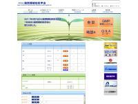 seikiken.or.jp 製剤機械技術学会, JSPME, 学会