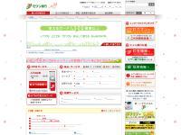 English, お問合せ, サイトマップ, 採用情報