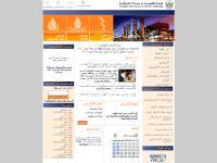 SEWA Online