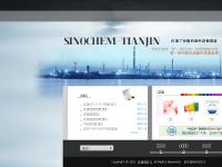 sinochemtianjin.com - sinochemtianjin