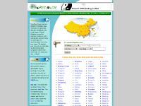Summer Palace Tours, Ming Tombs Tours, Old Hutong Tours, Panda Beijng Zoo Tours