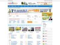 sogouer.com 江苏发票,服务发票,买发票