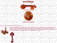 sruthilaya.com India music,Indian music instruments,India veena producers