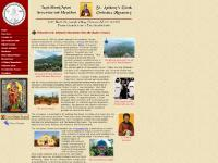 St. Anthony's Monastery :: Home Page