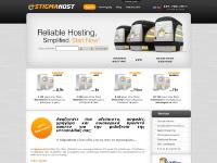 hosting - web hosting greece