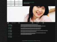 stylemews.com トップページ, ライブの魅力, ツーショット