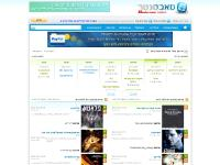 subscenter.org כתוביות בעברית | כתוביות לסרטים | תרגום עברי -דף ראשי - כתוביות, כתוביות בעברית, כתוביות לסרטים
