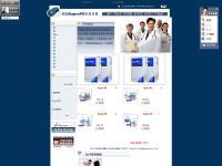 早泄治疗 阳痿治疗 美国SupraPEII 早泄克星二代授权专卖店 SupraPE2