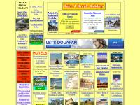 Youth Hostels Index, Andorra indexed Holiday page, China Cultural Vacations, Beijing Hotels China
