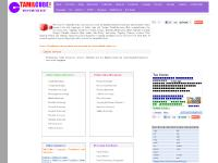 Tamil translation. Online dictionaries, books, baby names, astrology and more.