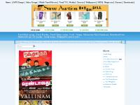 tamilmaalai.com Download CD Quality Tamil Mp3 songs A to Z Mp3 songs list, Latest Mp3s, Middle mp3s Middle mp3s
