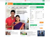 Tamil Matrimony, Matrimonials, Matrimonial Sites, Marriage, Brides
