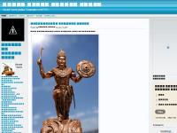 உலகத் தமிழ் யாதவர் பேரவை