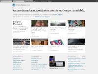 tananetamadoras.wordpress.com - tananetamadoras