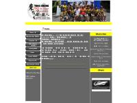 Tung Chung Triathlon Association ?|涌三??人?