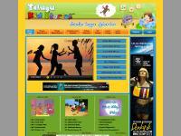 telugukidstories.com Telugu Kid Stories, Telugu Kids Stories, Telugu Children Stories