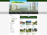 Terra imóveis - Imobiliária Campo Limpo Paulista - Venda, Aluguel,