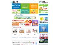 tok2.com - tok2