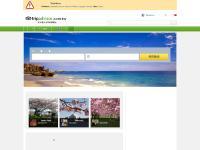 tripadvisor.com.tw 假期, 渡假, 旅遊套裝行程
