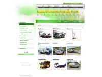 Nanjing Construction Machinery Co.,Ltd.|Truck Cranes|All Terrain Cranes|Crawler