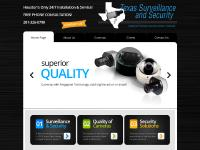 txsurveillanceandsecurity.com security cameras, security camera, security systems