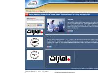 UAEnic - Home page