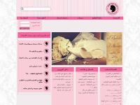شبكة سيدات الإمارات