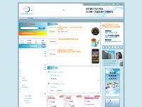 公司資料, 網絡架構, 合作計劃, 客戶簡介