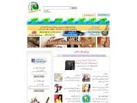 urdumaza chat room pakistan jobs