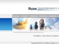 Welcome to Hisun Rubber --