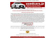usedcars.jp japanese used car exporter, auction agent and exporter, japanese used car export