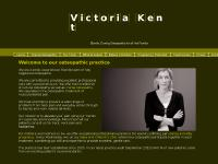 Victoria Kent Osteopath. Bath Somerset. Home Page.