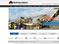 Crusher|Hammer Crusher|Sand Maker|Crushing Machine|Mill Machine==Vipeak Heavy Industry
