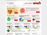 vodien.com web hosting, domain registration, singapore dedicated web hosting
