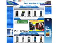 WATEENMOBILE.COM ...... Get Latest Mobile Price