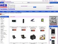 webfonedigital.com.br