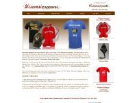 wisconsinapparel.com Wisconsin apparel, university of wisconsin, bucky