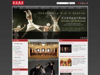 wupromotion.com Wu Promotion
