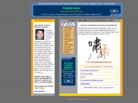 Paul Sparks, Teaching English in China. My Free English Lesson Plans, Travel Photos, Free Resources for Students and Teachers.
