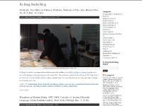 Xu Bing Studio Blog