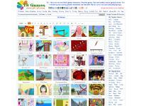 y8 games save to your desktop, Y8 Games, Y8 Games, Google Favorites
